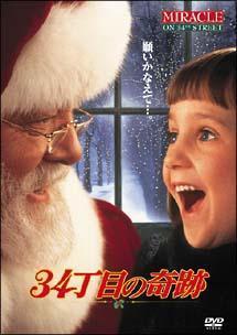クリスマスのビデオ.jpg